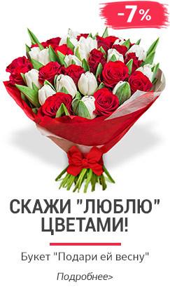 Доставка цветов фряново отзывы новая каховка доставка цветов